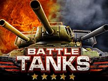 Танки – играть онлайн в демо симулятора сейчас